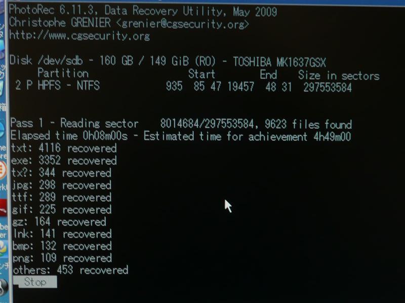 photorec_winを使って、救済できるファイルを片っ端から救済
