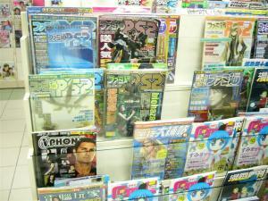 日本発信のゲーム雑誌