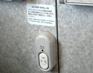 こだま新幹線の1番目にあるコンセント