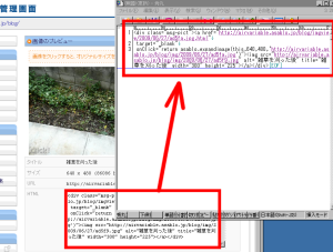 HTMLの部分をクリックして選択、ctrl+Cなどで内容をコピーし、テキストエディタなどに貼り付けておく