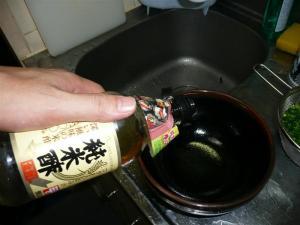 酢を水で6倍~8倍位に薄め