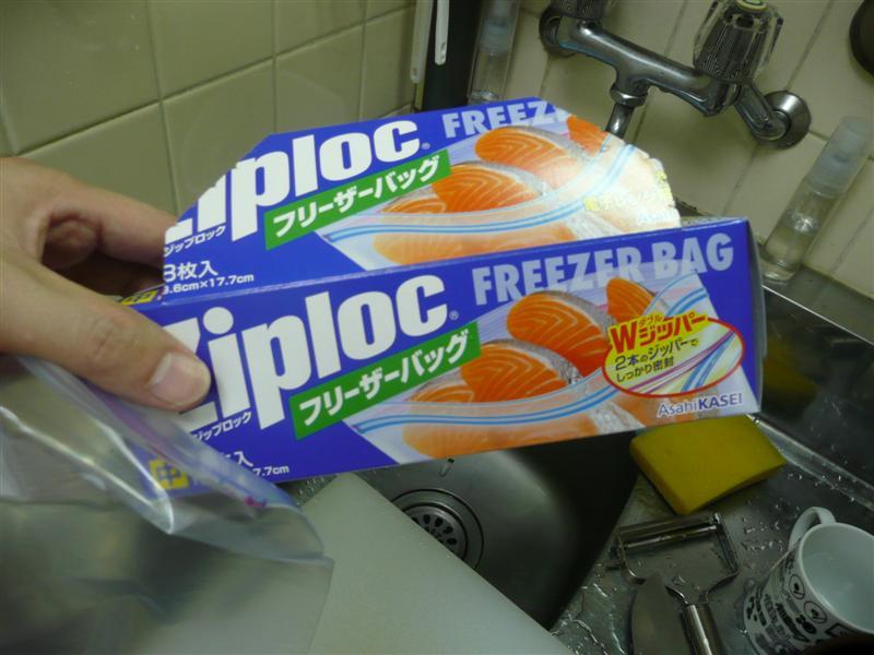 冷凍専用保存袋を活用