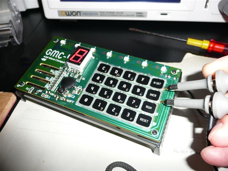 4ビットマイコンのキーボードの動作を調べてみる