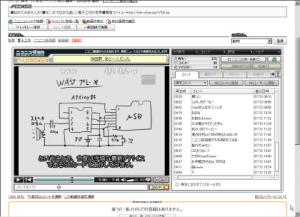 Atiny85+SDカードでWave再生(著作保護のため拡大率を制限しています)