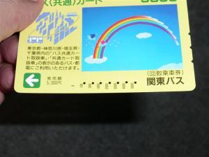 穴があいたカードなどを使えば、日食観測がたのしくなる
