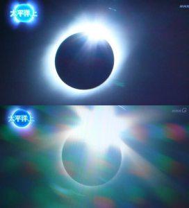 NHKの生中継(地デジ画面をカメラで撮影)