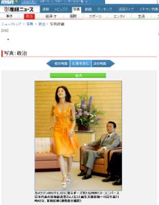 宮坂絵美里さんと麻生首相
