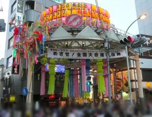 阿佐ヶ谷の七夕祭りに行ってきた