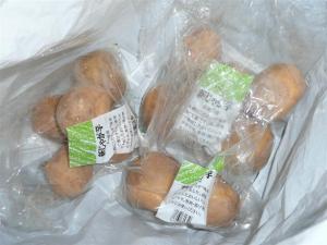 自宅でできる大量のジャガイモの加工保存方法