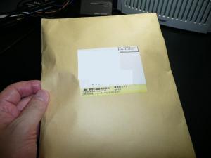 注文したマイクロSDHCとUSBブルートゥースが届いた。