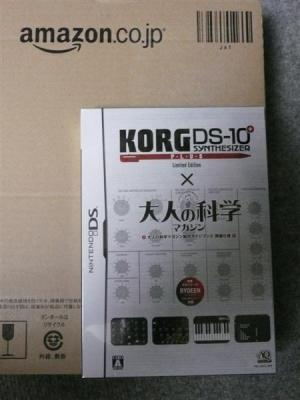 KORG DS-10 plus Limited Edition 到着!