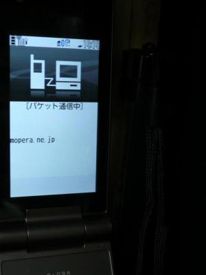 ケータイでmoperaに接続してとりあえず接続