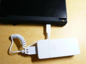 DSiも105円のケーブルで充電