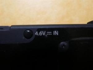 DSiは4.6V