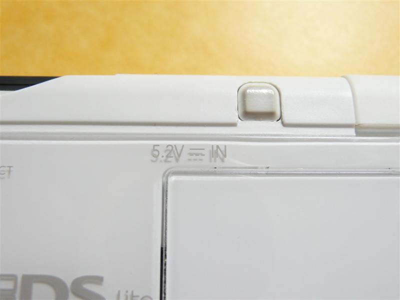 DS Liteは5.2V