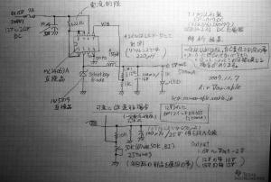 解析した回路図