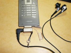 音楽を聴きながら充電できないものか