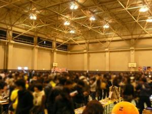 東京工業大学内体育館の会場