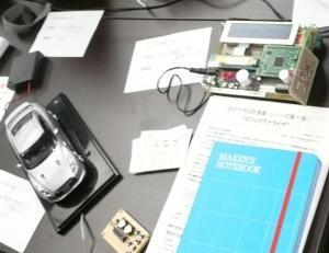 【電子工作】300円液晶で作る簡易ロジアナと模型用音源搭載ボード搭載TAMIYA GT-R(R35) いえなが氏