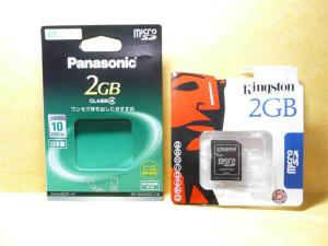 超小型オシロスコープDSO Nano SDカードを使用するときの補足