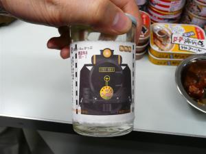 鉄道系立ち呑みバー「キハ」特別バージョンワンカップ