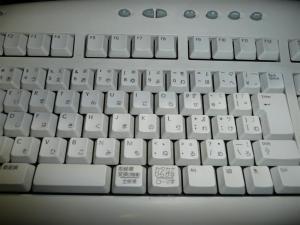 万能接点復活材「コンタクトZ」でパソコンのキーボード復活!