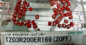 20pF 赤