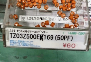 50pF 橙