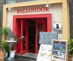 小皿イタリアン BALLONDOR 人形町