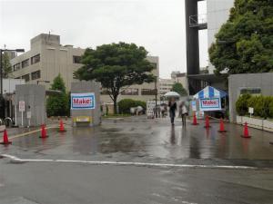 Make: Tokyo Meeting 05 に行ってきた