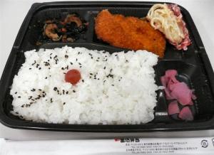 350円激安弁当はコシヒカリ使用