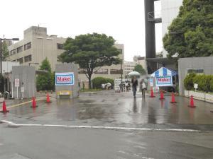 Make: Tokyo Meeting 05見学ビデオ