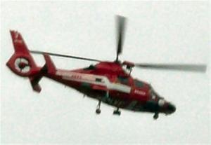 東京消防庁 ヘリコプターであった