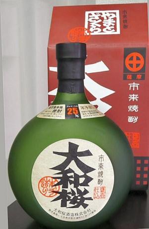 大和桜酒造株式会社 市来焼酎 大和桜(やまとざくら)