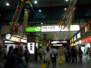 夜も更けて阿佐ヶ谷の駅を後にする