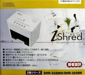 オーム電機製 アイシュレッド SHR-268WH