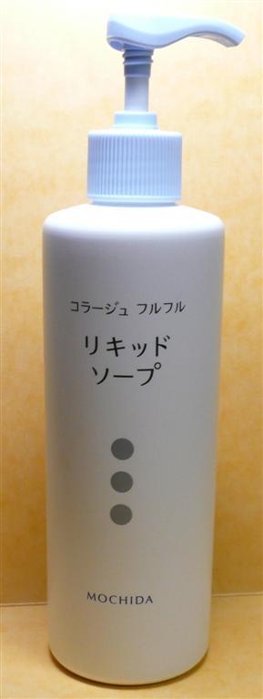 持田ヘルスケア「コラージュフルフル」