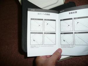 日本語でも説明してあるけど、別にワールドワイドでなくてもいいんじゃね?