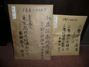 4つ切りワイドは大きい封筒、6つ切りワイドはA4サイズ封筒に収まる