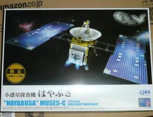 小惑星探査機はやぶさ模型の特別メッキ版到着!