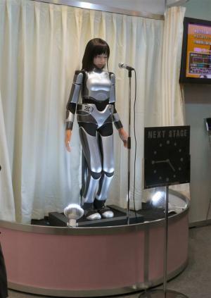 依然人気の高いロボット未夢ちゃん
