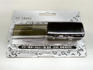 これが105円円で買える温度計