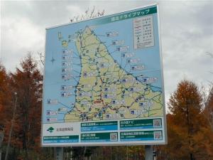 今では随分と道路が整備されている北海道