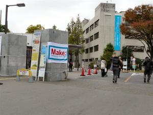 Make: Tokyo Meeting 06