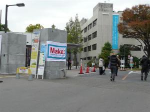 Make: Tokyo Meeting 06 東工大