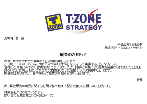 http://www.tzone.com/diy/index.jsp