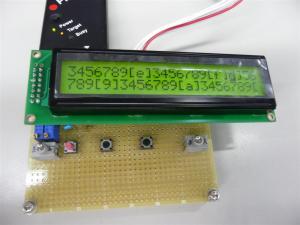 aitendoが販売のLCDモジュール(24×2)を使う