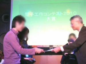 大賞受賞MATHRAX LLC.Rhinon(らいのん)