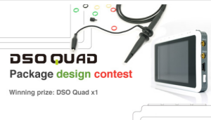 DSO Quad package design contest now available
