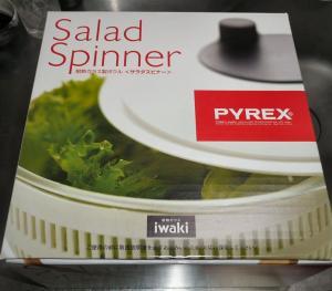 PYREX製サラダスピナー購入